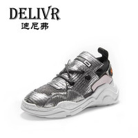 Delivr Кроссовки Женская обувь на платформе с шипами папа обувь для женщин s толстая подошва леди Вулканизированная обувь для девочек спортивн