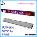 indoor and semi-outdoor Red&Blue dual color (mixture pink) led moving scrolling meassage sign 96pixels*7pixels JDG796RB