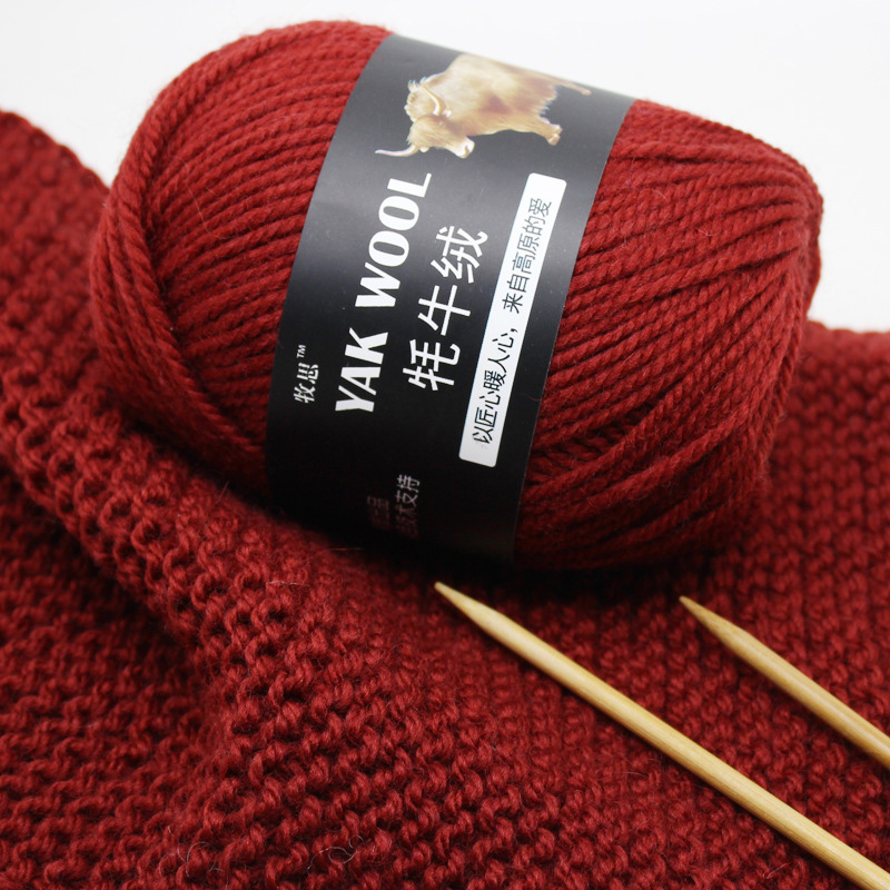 300g/lot High Quality Thick Yak Wool Yarn For Hand Knitting Needlework Sweater Hat  Merino Blended Wool Thread Melange Knitted Y