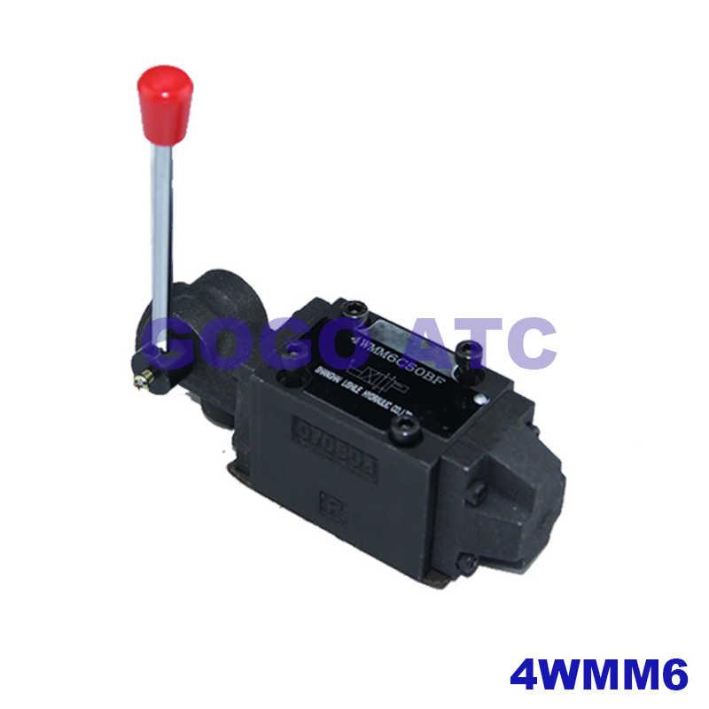 Rexroth 4WMM6 handleiding omkeerventiel directionele regelklep hydraulische richtingsklep 4WMM6E/G/L/U/ g/T