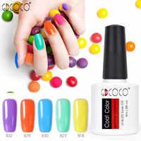 5pcs*8ml GDCOCO Gel Nail Polish Venalisa Supply Soak Off UV LED Gel Varnish Color Gelpolish Cheap Price Beauty Nail Gel Lacquer