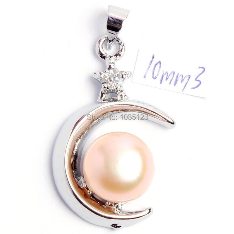 ᐂEnvío libre 10mm color rosado bastante natural perla y del Zircon ...