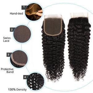 Image 5 - מלזי קינקי מתולתל חבילות עם סגירה מתולתל שיער טבעי חבילות עם סגירת Styleicon 3 חבילות מתולתל חבילות עם סגירה