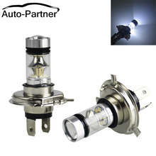 2PCS Car Led H4 Fog Lights White 100W Bulbs 20 SMD Headlights DC12V 24V Lamp For Audi A4 B5 B6 B8 A6 C5 C6 A3 A5 Q3 Q5