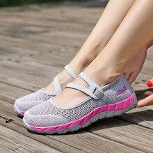 TKN кроссовки для походов Для женщин 2019 летние сетчатые открытый рыбацкий трекинговый обувь для туризма в поход спортивная обувь для охоты женский 9688