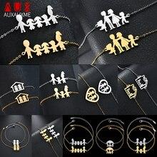 Auxauxme, высококачественный Семейный Браслет из нержавеющей стали для папы, мамы, дочки, мальчика, семейный подарок, Простой Стильный фигурный браслет
