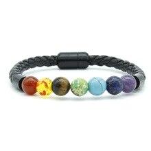 2019 New 7 Charka Natural Stone Magnet Bracelet Genuine Leather Magnetic Buckle Health Women Yoga Men
