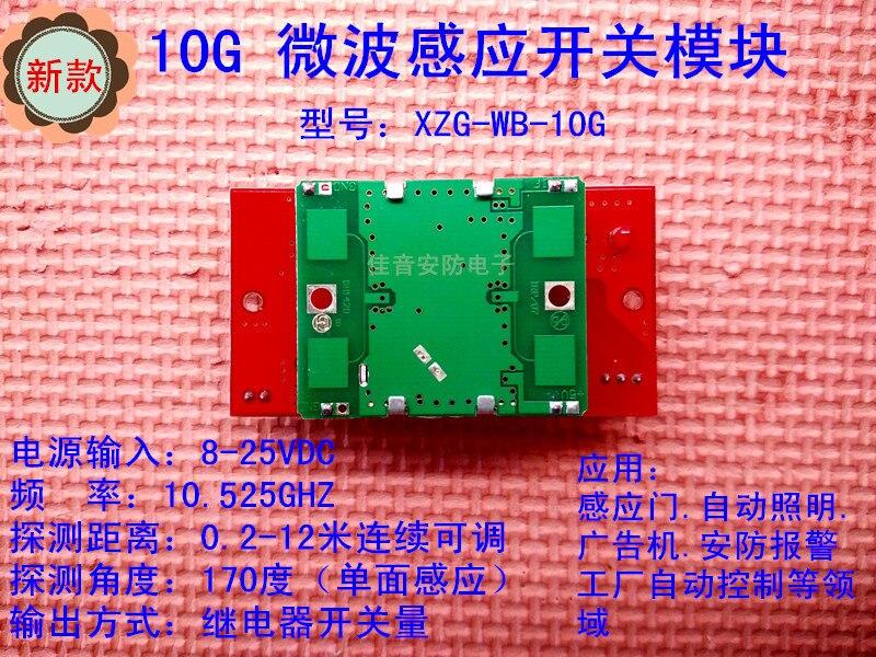 цена на New 10G Microwave Module, Induction Switch, Microwave Radar Body Induction Module, Induction Door Module