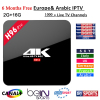 H96 Pro tv box android 6.0 S912 4k Smart tv+6 months Europe Arabic IPTV 1000+ French UK DE Italy Germany Spain Africa Channels