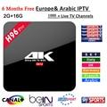 H96 Pro tv box android 6.0 S912 4 k Smart tv + 6 meses europa IPTV Árabe 1000 + Francés UK DE Italia Alemania España África canales