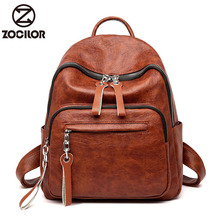 2019 Women Backpack high quality PU Leather  Fashion Backpacks Female Feminine Casual Large Capacity Vintage Shoulder Bags
