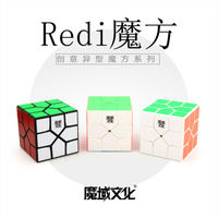 New Arrival Of MoYu Redi Cube Magic Puzzle Speed Cube Professional Triangle Shape Cube