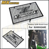 2016 New Stainless Steel Motorcycle Radiator Grille Guard Cover Protector For Kawasaki Z750 Z800 ZR800 Z1000