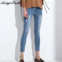 7b05d8513b0 Denim Overalls for Women High Waist Ripped Jeans Plus Size Ladies Summer  Trousers Skinny Jeans Woman Pencil Pants Capris Jeans