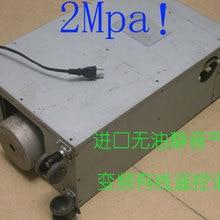Используется импортный кислородный генератор тихий масляный-Бесплатный воздушный насос DOP-77SP преобразования частоты проводной пульт дистанционного управления Скорость долгий срок
