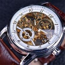 高級受賞ブランドゴールデンカジュアルデザインブラウンレザーストラップメンズ腕時計中空アウト機械式スケルトン透明ウォッチ