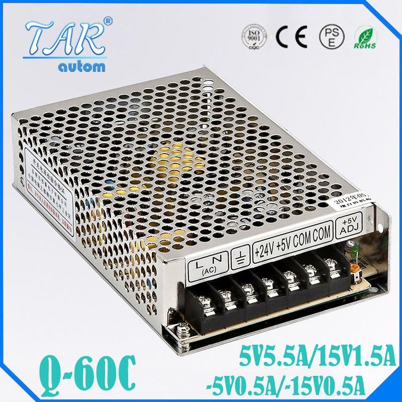 ФОТО quad output power supply 60W 5V 15V -5V -15V power suply Q-60C  Amultiple output ac/dc power supply