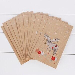 Image 4 - 12PCS חג המולד קראפט שקית נייר חג המולד מדבקות סט שועל איילים מתנת נייר שקית מדבקות חג המולד סוכריות מזון עוגיות אריזה נייר שקיות