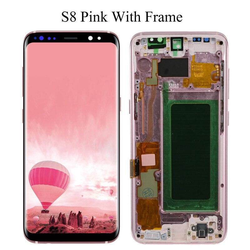 S8 Pink Frame