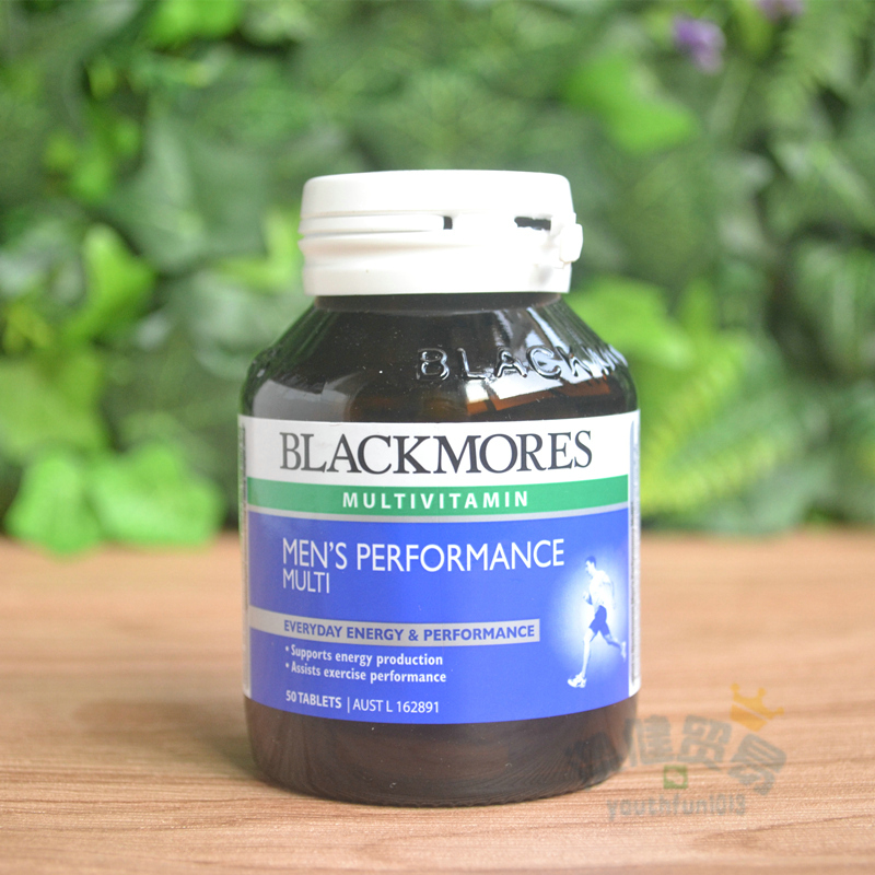Blackmores Men's Performance Multi Everday Energy & Performance 50 tablets калинин а виши ананд лучшие шахматные комбинации