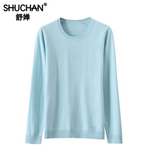 Shuchan Autumn Winter 2019 New Items 100% Sheep Wool Sweater Women O-Neck  Pullovers Knitting Sweaters Warm Clothing