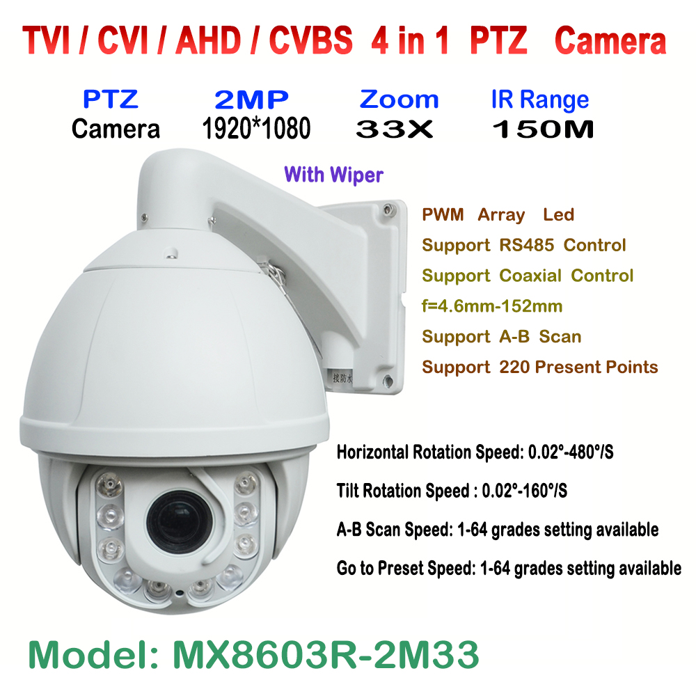 NEW Day/Night IR 150M TVI/CVI/AHD/CVBS 2.0MP 7.0Inch PTZ Camera x33 Optical Zoom 1080p 4.6-152mm Lens,With Wiper IP66 Waterproof ccdcam 4in1 ahd cvi tvi cvbs 2mp bullet cctv ptz camera 1080p 4x 10x optical zoom outdoor weatherproof night vision ir 30m