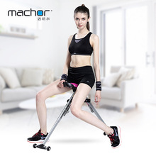Household Horse Riding Machine Fitness equipment  Thin waist Belly i steel tube and PP plastic 4 levels hight extensions