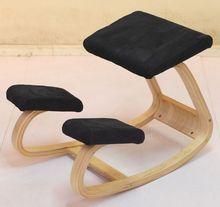 Original Ergonomic Kneeling font b Chair b font Stool Home Office Furniture Ergonomic Rocking Wooden Kneeling