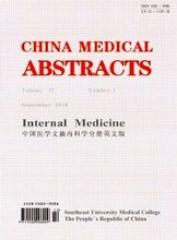 China Medical Abstracts Language English Keep on Lifelong learning as long as you live knowledge is priceless and no border-406 enhancing china s competitiveness through lifelong learning