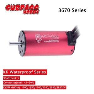 SURPASSHOBBY KK Waterproof 3670 5.0mm Brushless Motor 1900KV 2050KV 2150KV 2650KV 2850KV for 1/10 1/8 RC Drift Racing Car(China)