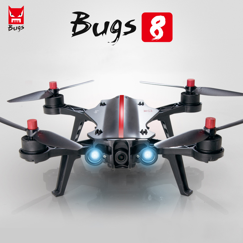 Drone New MJX RC quadcopter B8 Bugs 8 Brushless motor Remote Control Drone Professionals helicopter Toys Christmas Gift carbon fiber mini 250 rc quadcopter frame mt1806 2280kv brushless motor for drone helicopter remote control