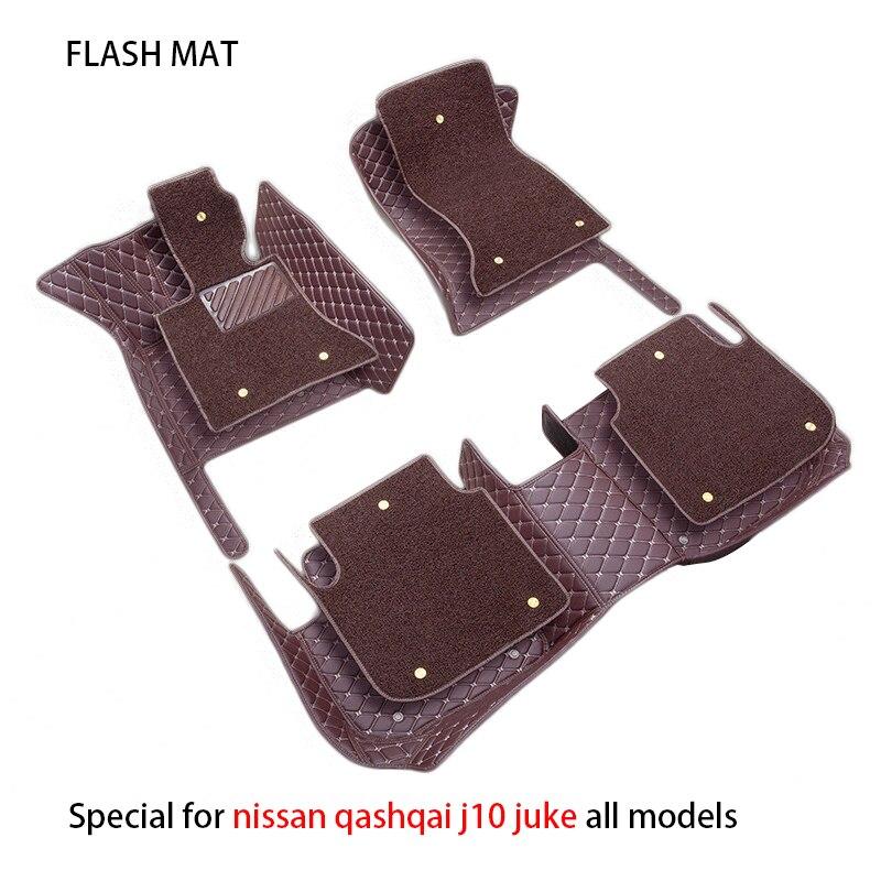 Tapis de sol de voiture spécial pour nissan qashqai j10 coups de pied murano teana j32 almera g15 juke patrouille y61 accessoires de voiture tapis de voiture
