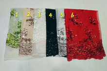 2017 high quality African lace fabric, sequins fabric ivory color French tulle for dress cloth 5 yard/lot shipping by DHL