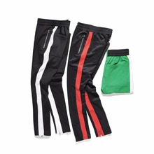 Man Si Tun 2017 High Streetwear Jogger Track  High Quality Sportswear Pants Men Side Stripe Bottom Zipper Drawstring Sweatpants