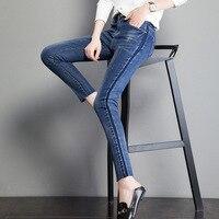 Jeans Woman 2017 Autumn New Arrival Women Fashion Scratched Slim Fit Elastic Denim Jeans Pants