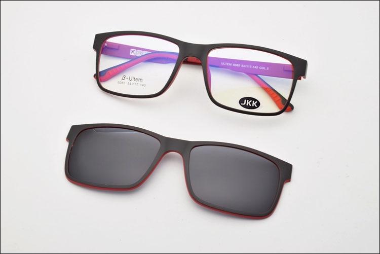 66f59508eb Marco de gafas de titanio de tungsteno ultraligero con Clip ...