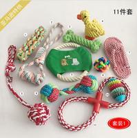 11 pics rất nhiều pet dog chew đồ chơi thiết lập