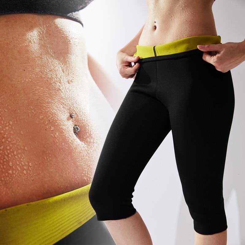 Sport Shorts S-XXXL Hot Sharper Slimming Shorts Hip Up Running Shorts Yoga Fitness Neoprene Sweat Boost Sauna Short Sportswear