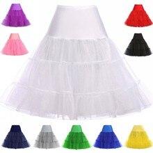 26 Vintage Petticoat 50s Retro Underskirt Swing Rockabilly Fancy Net Tutu Skirt Wedding Accessories