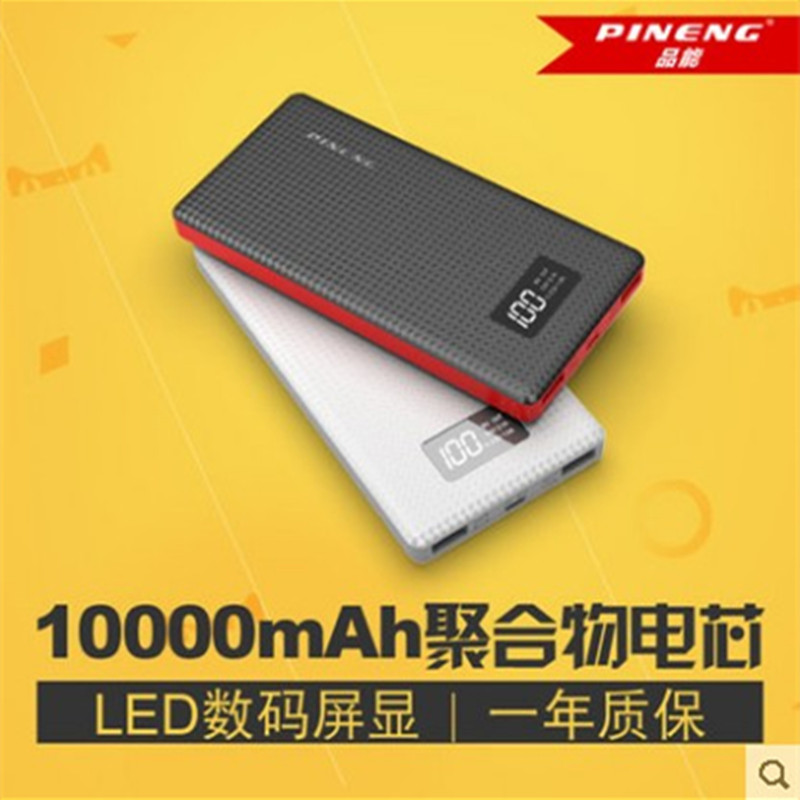Äkta PINENG PN - 963 10000mAh bärbart batteri Mobil Power Bank USB-laddare Li-Polymer med LED-indikator