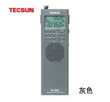 Original tecsun PL 365 mini portátil dsp etm ats fm estéreo mw sw mundo banda rádio estéreo pl365 cor cinza