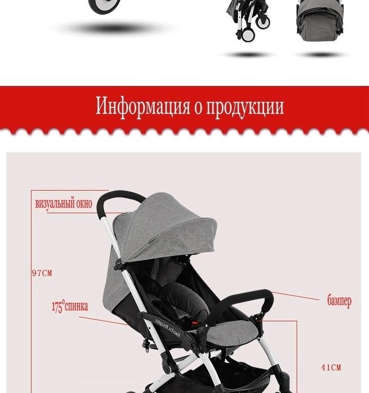 leve carrinho de criança dobrável rápido liga alumínio carrinhos de bebê