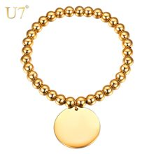 U7 Engraved Round Coin Stainless Steel Charm Bracelets For Women Bead Stretch Bracelet & Bangle Vintage Men's Jewelry 6mm H1079(China)