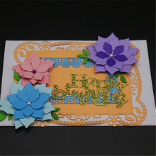 AZSG Macrame Metal Cutting Dies Scrapbooking Embossing DIY Decorative Cards Cut Stencils