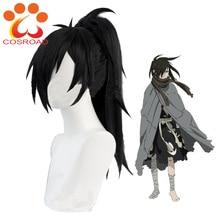 Cosroad Anime Dororo Hyakkimaru Kimono Wigs Black high temperature wig Cosplay Men Women Wig Halloween Party
