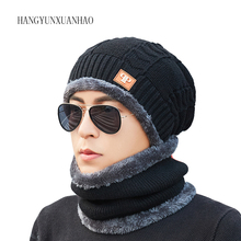 Skullies Beanies Men Scarf Knitted Hat Cap Male Plus Gorras Bonnet Warm Wool Thick Winter Hats For Men Women Beanie Hat