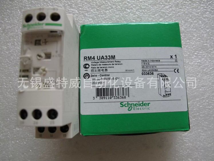 New SCHNEIDER ELECTRIC TELEMECANIQUE 3 Phases Voltage Monitoring Relay RM4UA33M Phase Failure Protection for Zelio Control aliexpress com buy new schneider electric telemecanique 3 phases schneider electric time delay relay wiring diagram at virtualis.co