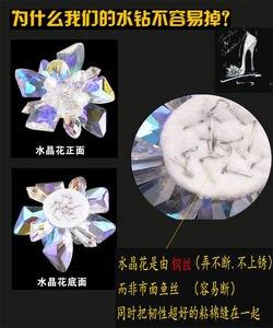 Image 4 - 2019 frühling und herbst neue kinder kristall schuhe Cinderella Prinzessin schuhe mädchen schuhe 26 37
