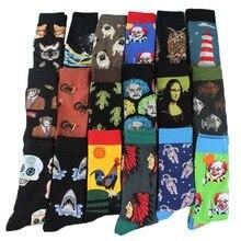 Algodón peinado de moda Hip Hop calcetines de los hombres tendencia Harajuku Marvel payaso pollo Skateboard feliz Calcetines para montar en monopatín