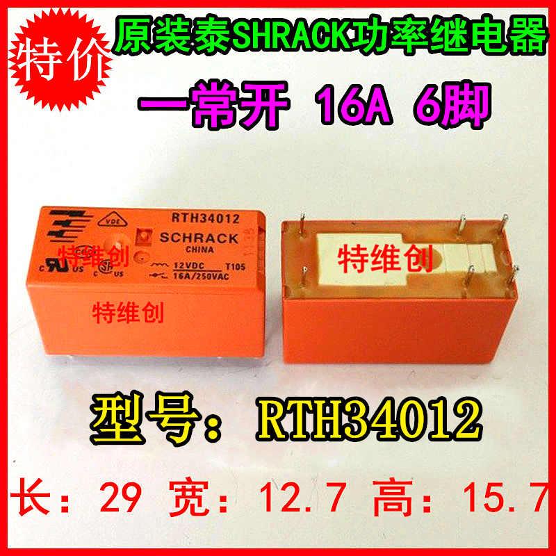 Rth34012 power relay 12vdc 16a 6 pin original /& new